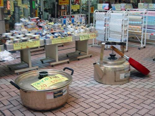 北海道小樽市 ~商店街~