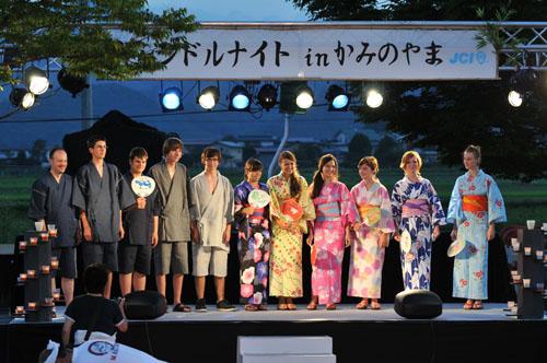 浴衣ファッションショー2008