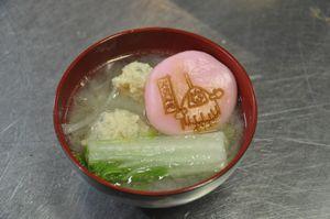 「明日(2月11日)「元祖カセ鳥鍋」を販売します!」の画像