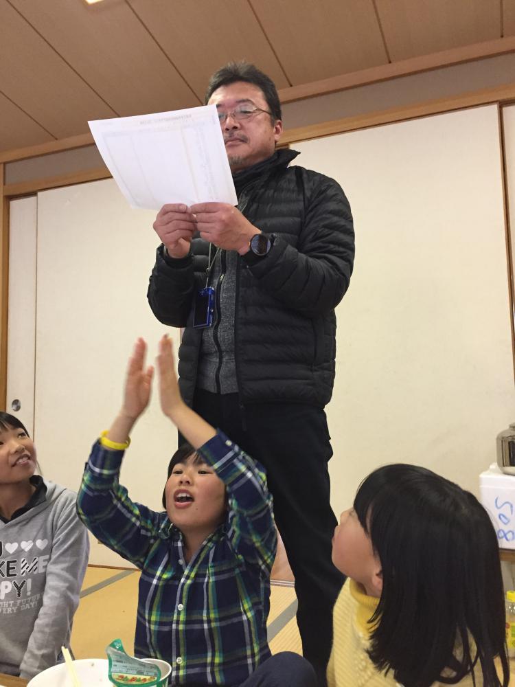 ★石屋のおっか★町西芋煮会