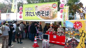 「「B-1グランプリin姫路」に出店してきました!」の画像
