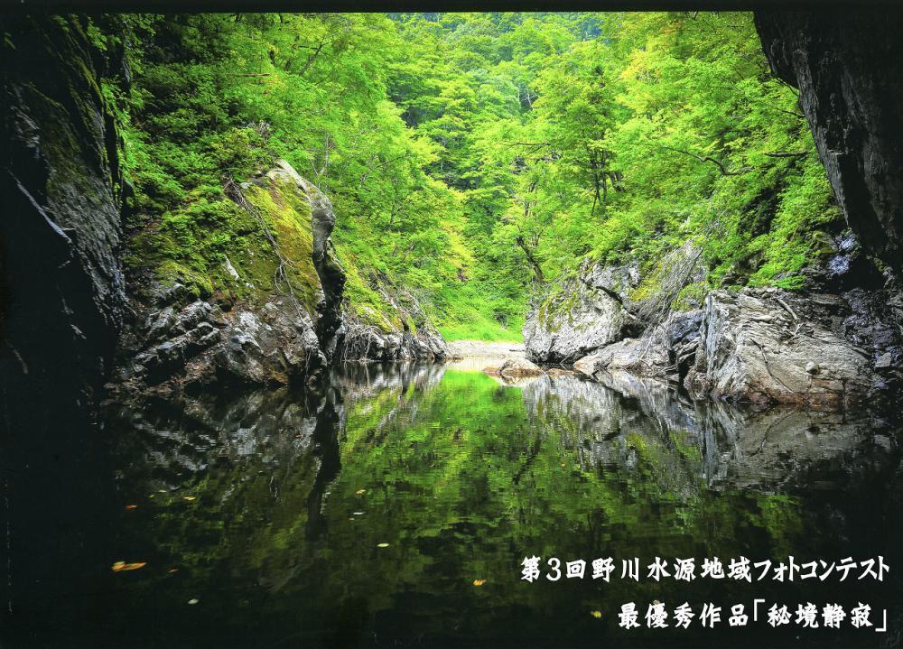 2017年「ながい百秋湖ボートツーリング」運航のお知らせ:画像