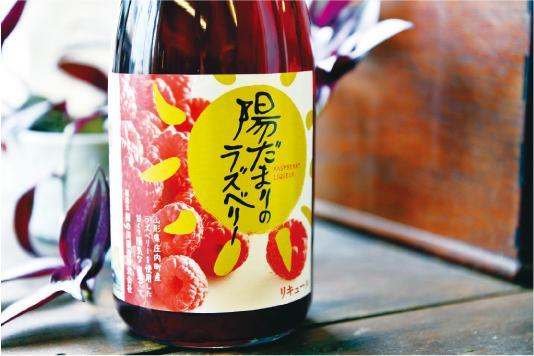 和洋酒うめかわ:画像
