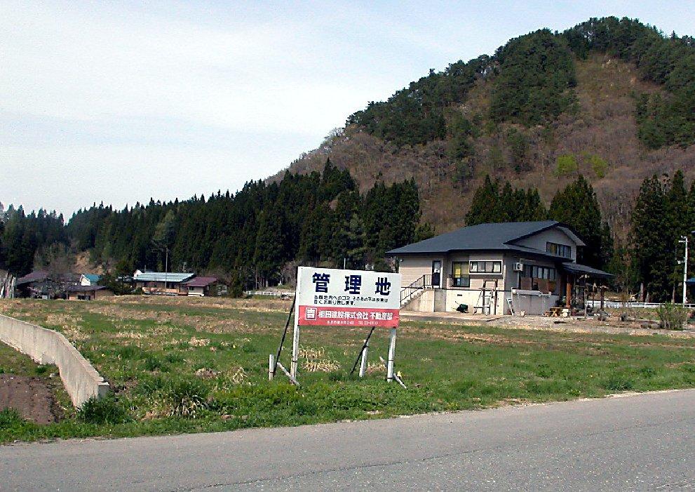 【住宅用地】米沢市小野川町 No.A-06336:画像