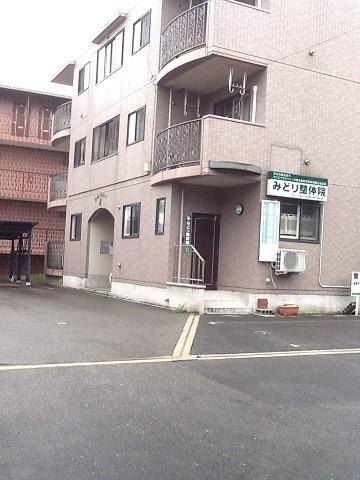 【マンション・アパート】1LDK 長井市緑町 ペット可:画像