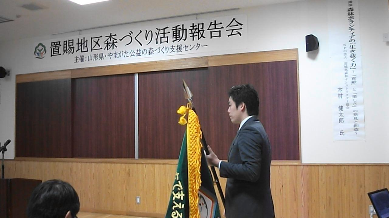 平成27年1月17日森つくり活動報告会開催される:画像
