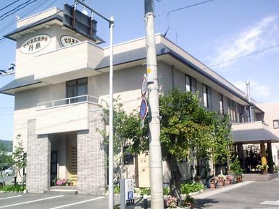 「ビジネスホテル丹泉」の画像