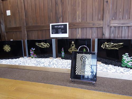 やまのべ雛街道イベント ~石の作品展&手作り物産展~