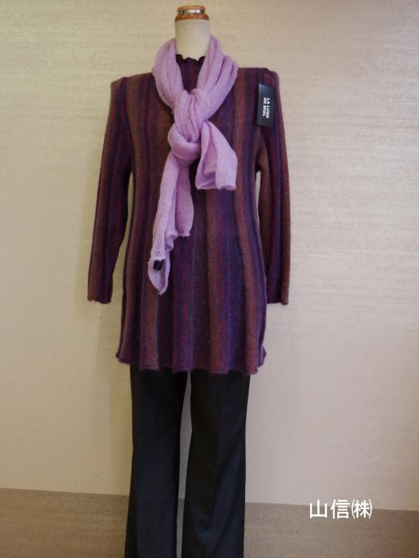 わが町自慢のファッションニット《10月のYamanobe Knit》