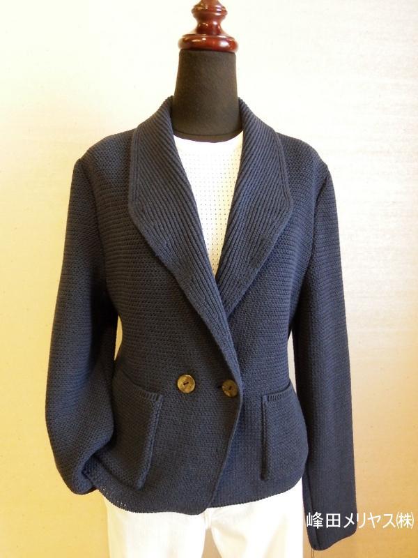 Fashion knit << Yamanobe Knit of Jan >> of my town pride