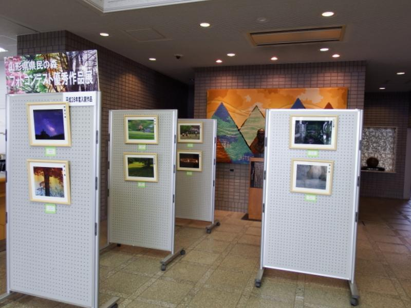News of Kenmin-no-Mori (Prefectural Public Forest) photo contest excellence exhibition