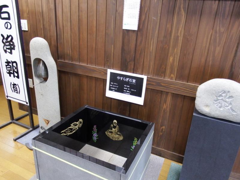 "Describe mountain; young bird highway Events ~ ""mountain speak manufacturing exhibition"" ~"