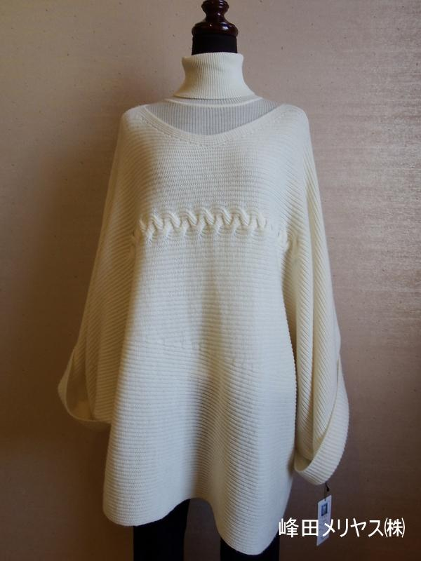 Fashion knit << Yamanobe Knit of November >> of my town pride