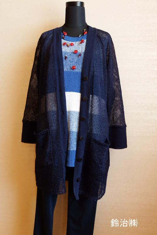 Fashion knit << Yamanobe Knit of June >> of my town pride