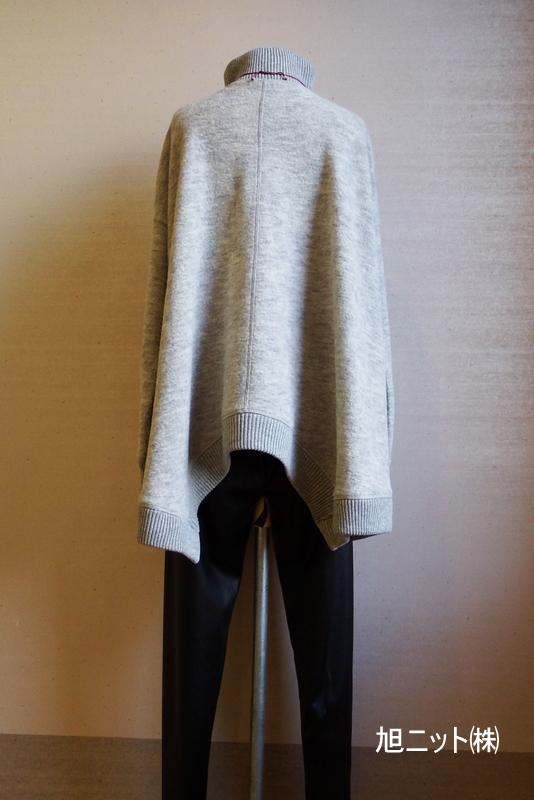 Fashion knit << Yamanobe Knit of Oct >> of my town pride