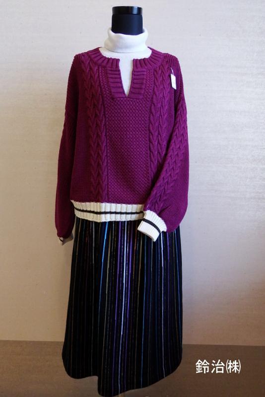 Fashion knit << Yamanobe Knit of January >> of my town pride
