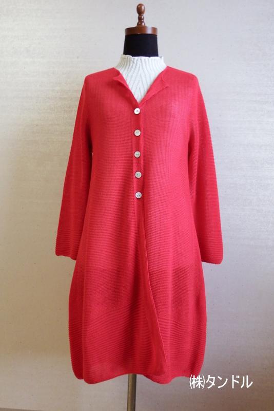 わが町自慢のファッションニット《3月のYamanobe Knit》