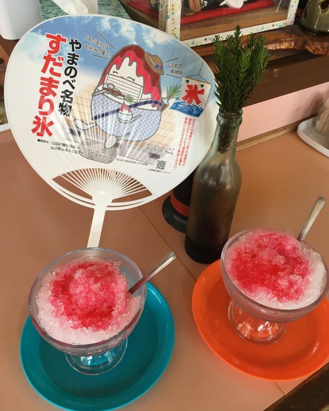 「すだまり氷」を食べて『すだまりんちゃん』うちわをもらおう!!