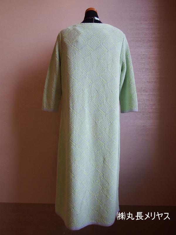 わが町自慢のファッションニット《9月のYamanobe Knit》