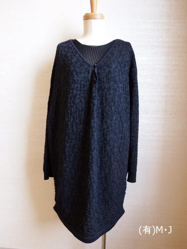 わが町自慢のファッションニット《1月のYamanobe Knit》