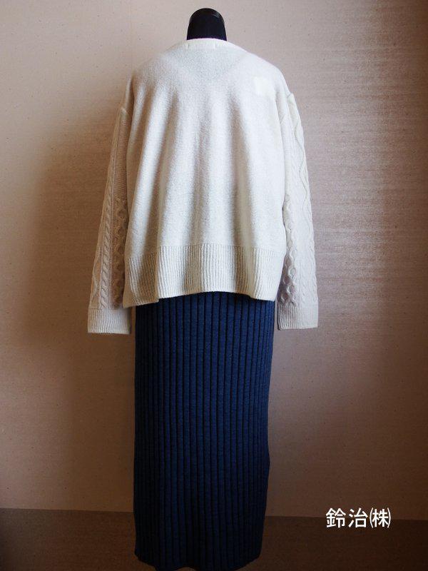 わが町自慢のファッションニット《2月のYamanobe Knit》