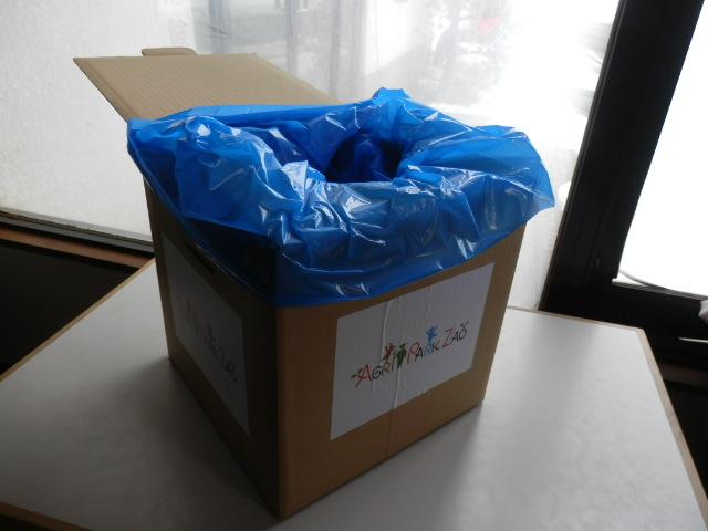 あんしんボックス、パッケージの謎 :画像