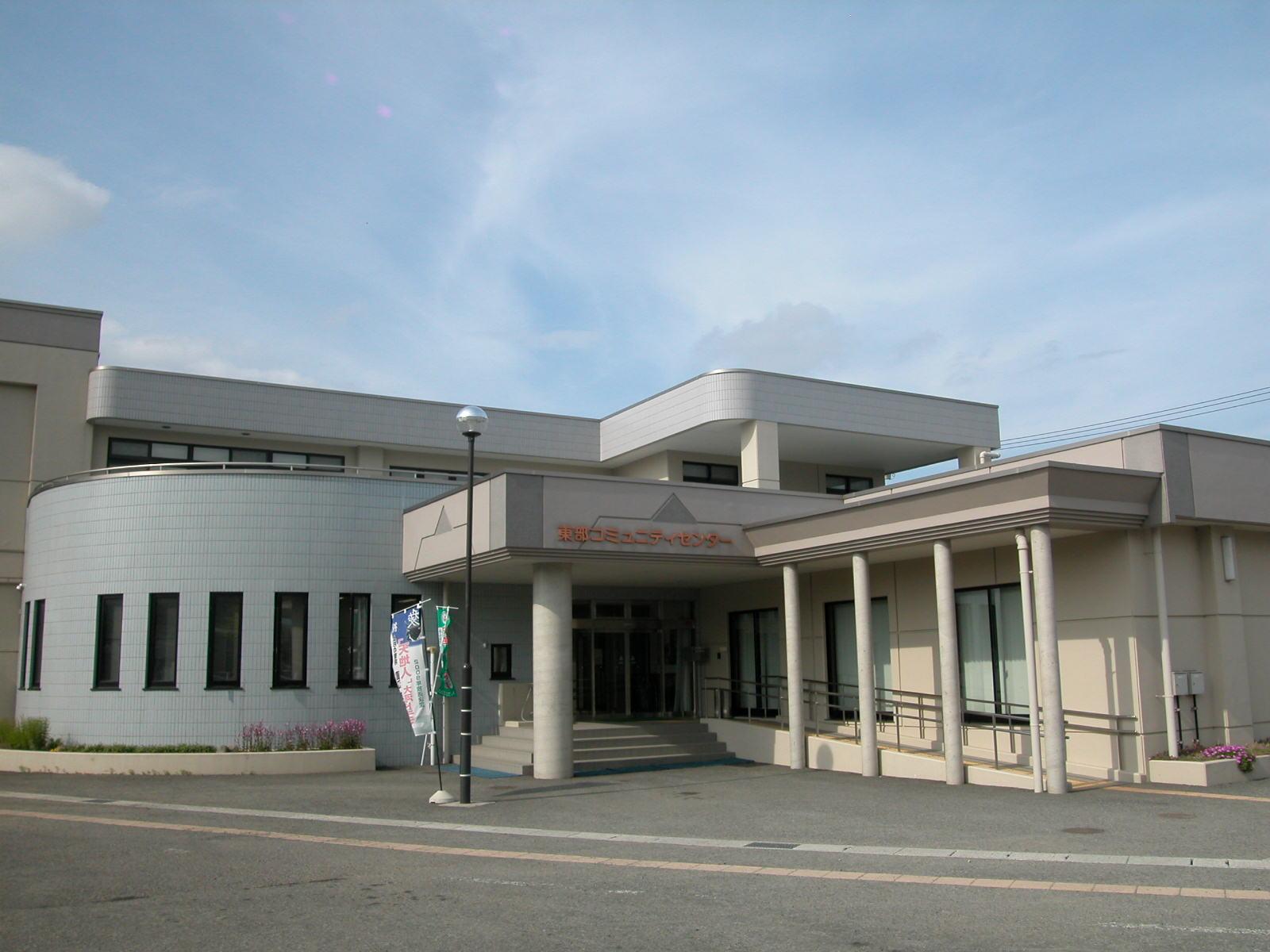 米沢市東部コミュニティセンター:画像