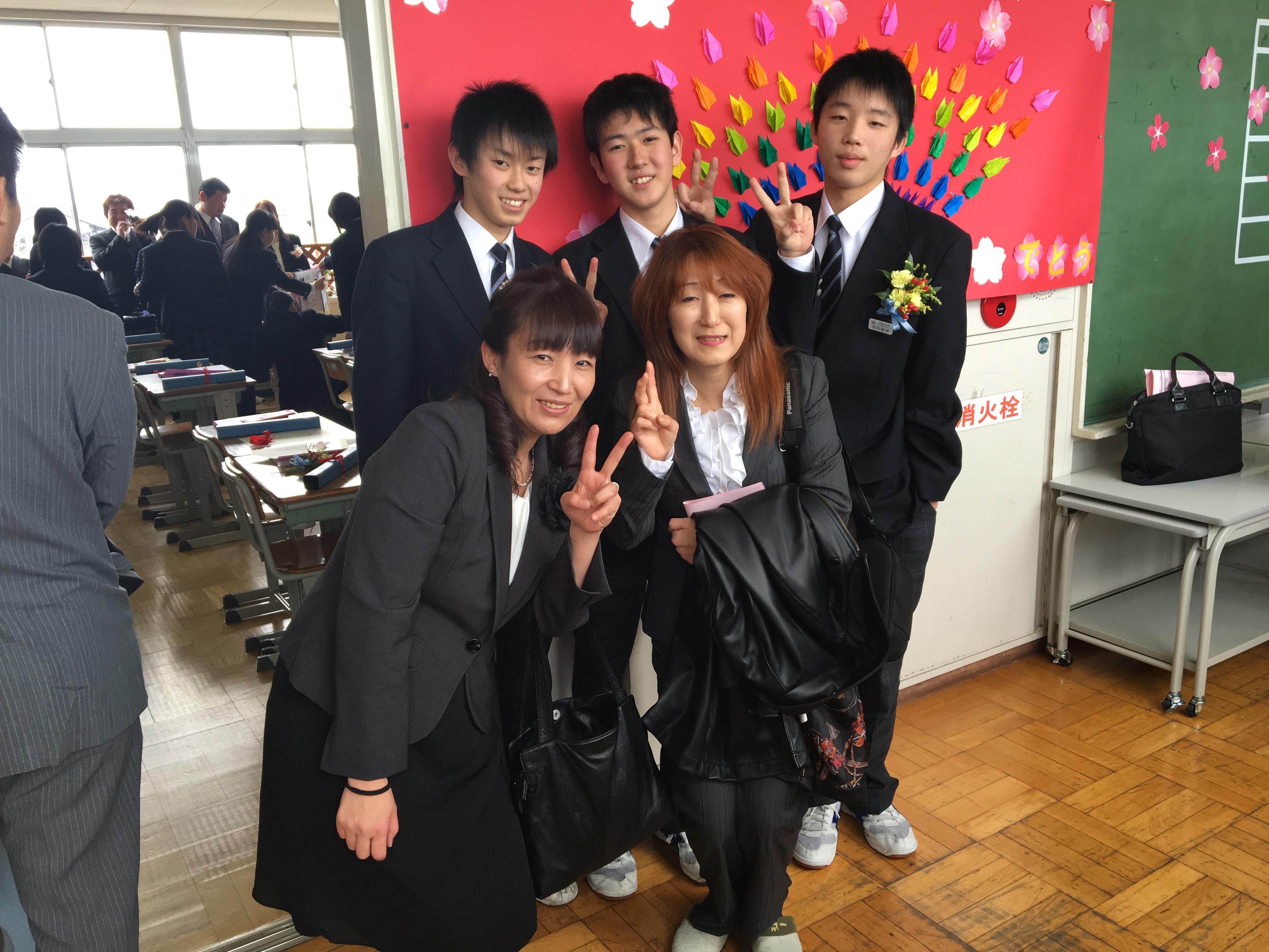 ★味よし「祝・卒業おめでとう!!」
