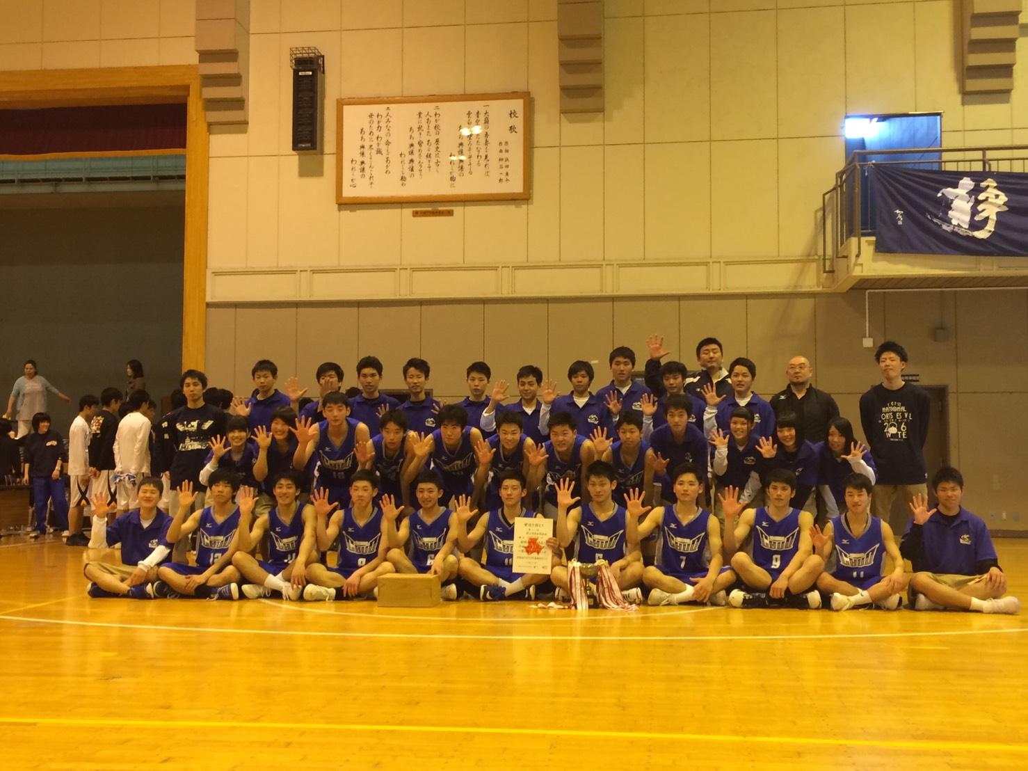 ★味よし「祝☆優勝!おめでとうございます!高校総体・地区予選!!」:画像