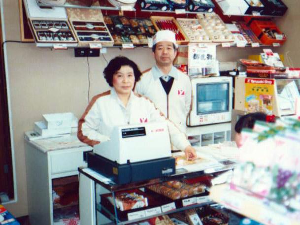 【学校からの帰り道で・・・】松田屋のおじさんとおばさんは今・・:画像
