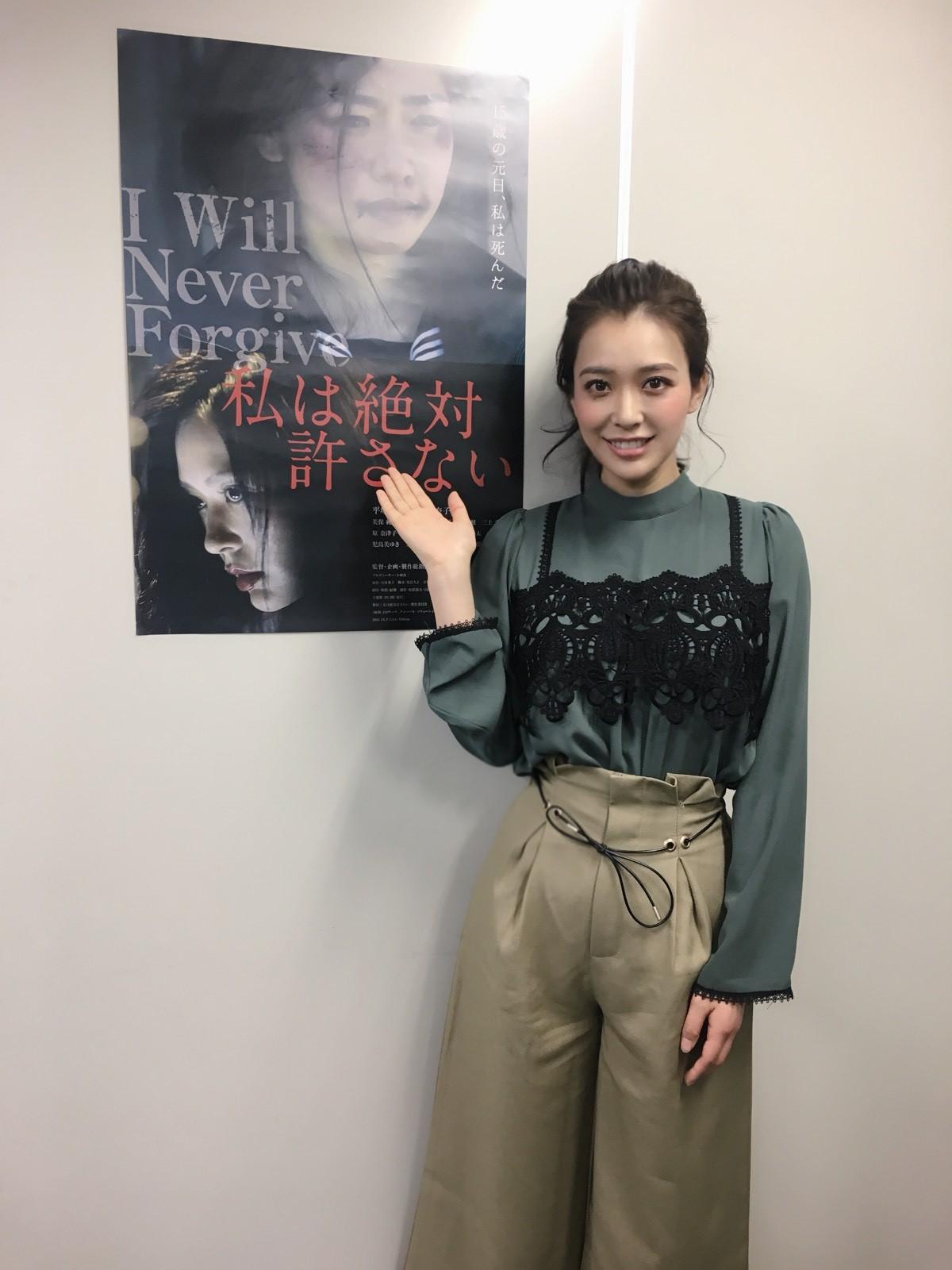 平成16年度卒 平林千瑛さん主演の映画が国際映画祭で受賞:画像