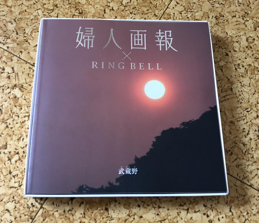 婦人画報&リンベルお取り寄せカタログ