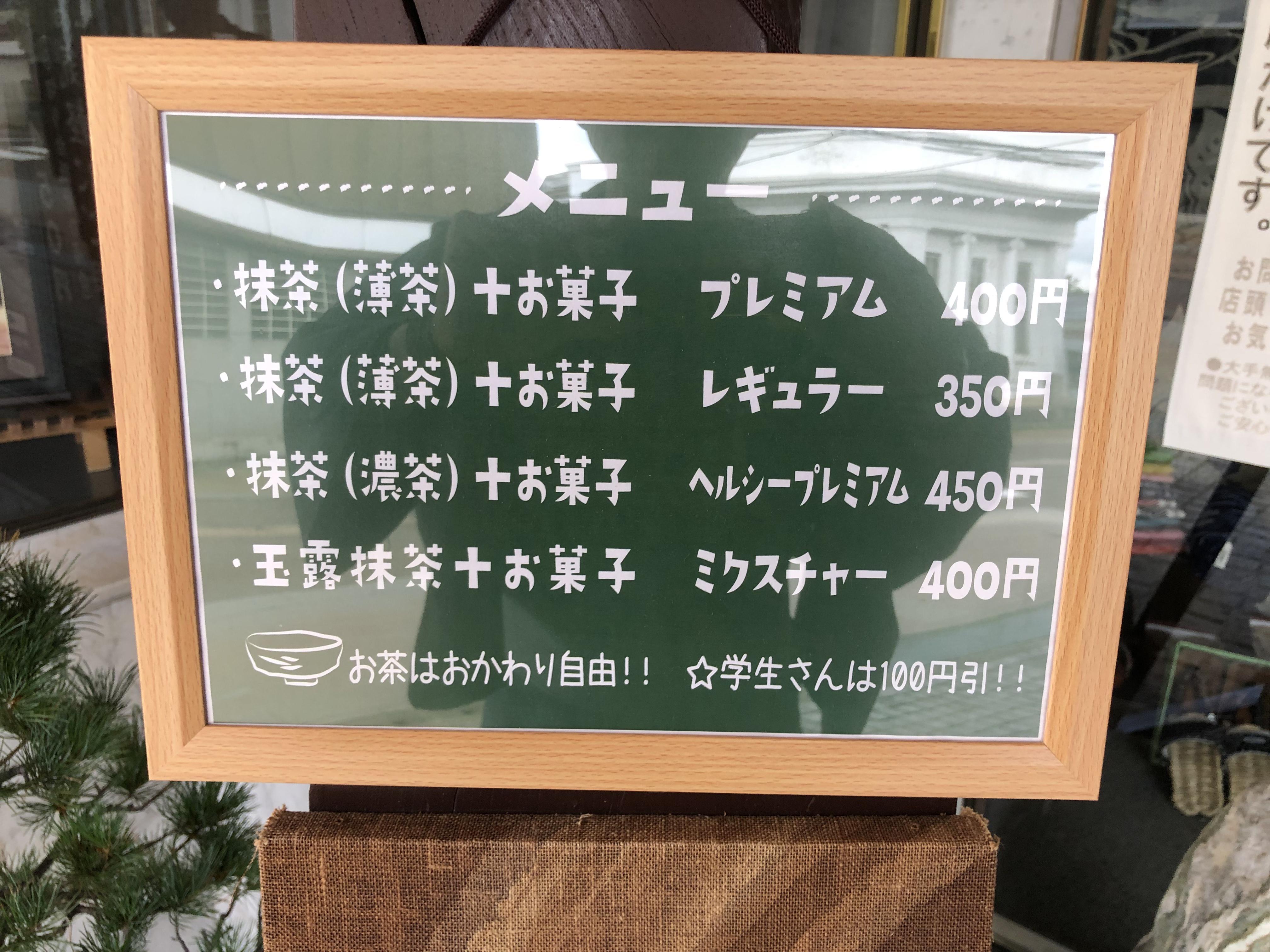 和風カフェが、いちまた にオープン!