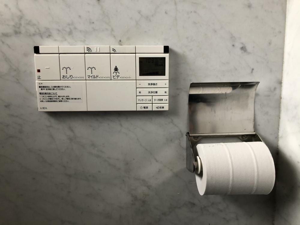 おもてなしのトイレ