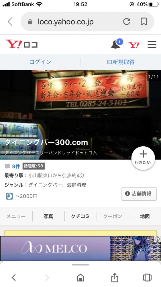 結構遠い長井市から、、
