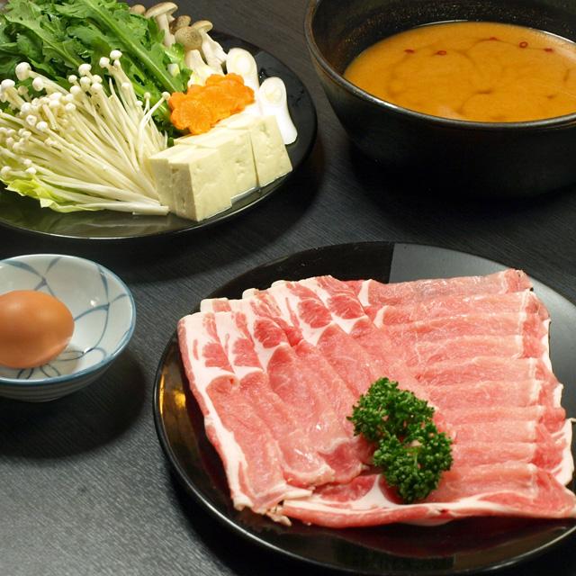 【辛味噌】三元豚スキしゃぶ1,480円:画像