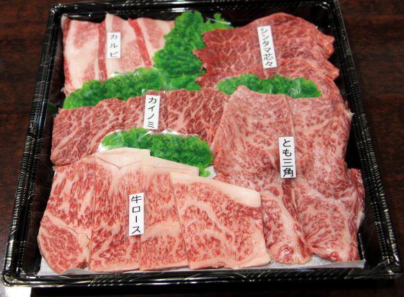 お家で焼肉!肉料理あんどうの焼肉盛り合わせは如何ですか!