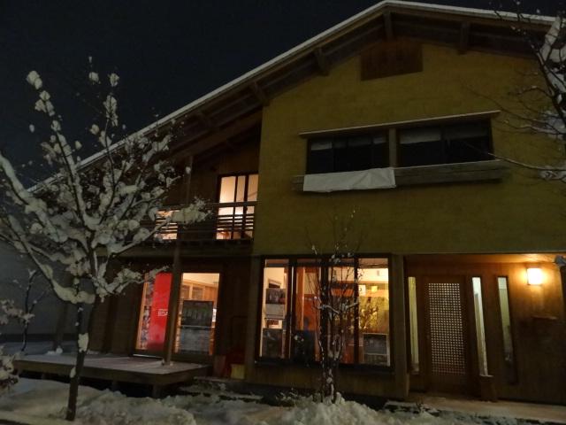 夜景もきれいな、暖炉のあるスマートハウス。:画像