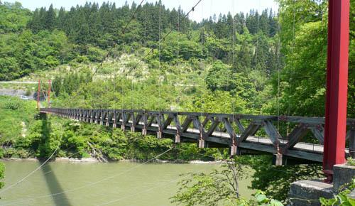2009/04/03 09:22/吊り橋「大平橋」