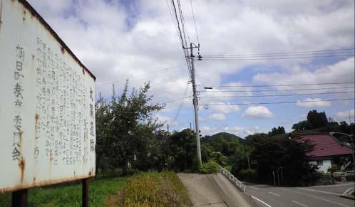 2009/04/05 18:30/15.大隅遺跡エリア