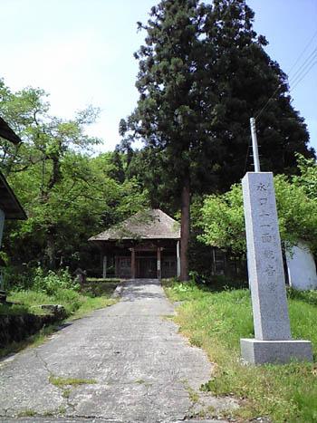 2009/04/06 06:32/水口十一面観音堂