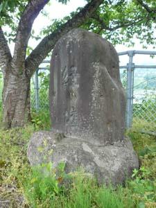 2009/04/06 07:25/経壇の石碑