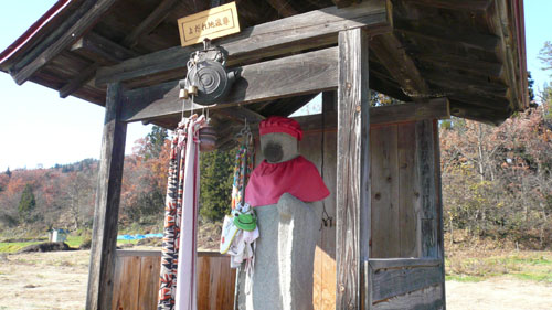 2009/04/04 16:15/よだれ地蔵