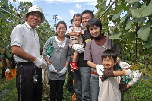 2009/04/10 06:04/3.ぶどう収穫体験事業