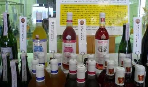 2009/04/10 06:03/4.ワインコンクールへの出展