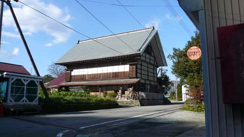 2009/04/13 17:09/旧高田家住宅