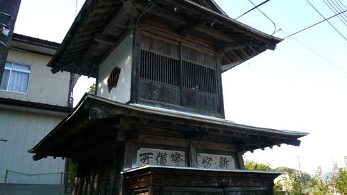 2009/04/13 17:37/旧新宿警備所