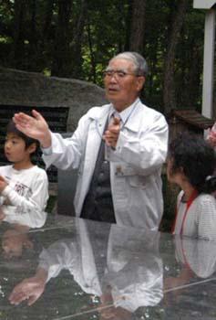 2009/04/19 18:23/空気神社の誕生