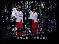 2009/04/19 18:35/空気神社