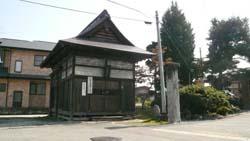 2009/04/28 09:38/大谷のご朱印寺社めぐりコース